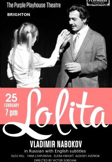 lolita-v-nabokov-poster-33